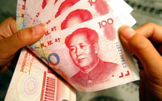 Trung Quốc và kế hoạch toàn cầu hóa đồng nhân dân tệ