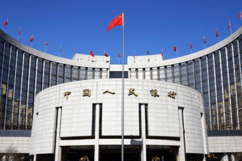 Ngân hàng Trung Quốc (PBOC) rút tiền ra khỏi hệ thống tài chính
