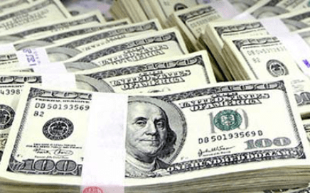 Tỷ giá VND/USD 20/1: Trung tâm quay đầu giảm, NH thương mại ngược chiều tăng