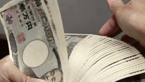 Hạ viện Nhật Bản thông qua gói ngân sách bổ sung thứ ba của tài khóa 2020