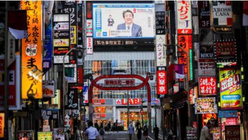 Ảnh hưởng từ đại dịch, kinh tế Nhật Bản giảm mạnh hơn dự báo