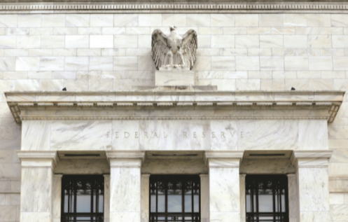 Thời điểm để Fed thay đổi chính sách đã rất gần