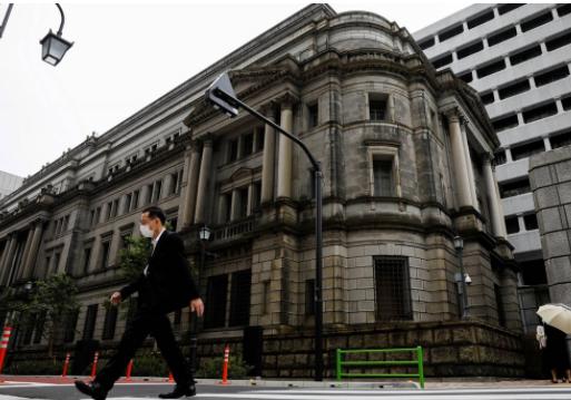 BoJ sẽ cân nhắc mục tiêu giá trong năm nay