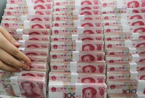 Giữa khủng hoảng Evergrande, Trung Quốc bơm thêm gần 19 tỷ USD vào hệ thống tài chính